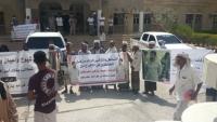 وقفة احتجاجية لأبناء حضرموت تطالب بالإفراج عن ضابط اختطفه مسلحون في مأرب