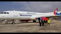 منع هبوط طائرة اليمنية يؤجج غضب اليمنيين تجاه التحالف