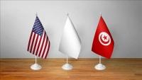 """السفارة الأمريكية بتونس تغلق أبوابها الاثنين""""لأسباب أمنية"""""""