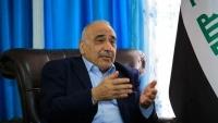 العراق قرار بضم الحشد الشعبي إلى الجيش وإغلاق مقراته
