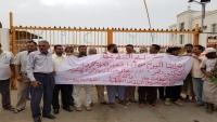 وقفة احتجاجية لنقابة شركة النفط تندد بتجاوزات مصافي عدن