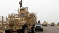 وول ستريت جورنال: انسحاب الإمارات من اليمن تعقيد جديد للحملة السعودية
