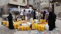الحوثيون يفرضون على السكان تسديد فواتير المياه رغم انقطاعها الدائم