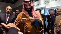 نيويورك تايمز: ما هو سر تدفق المال السعودي للجامعات الأمريكية؟