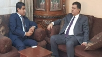 العيسي يناقش مع القائم بأعمال السفير الأمريكي مستجدات الأوضاع باليمن