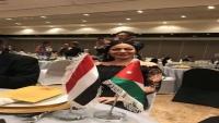 """فيلم عن مجاعة """"أسلم"""" للمخرجة الأردنية نسرين الصبيحي يترشح لثلاث جوائز دولية"""