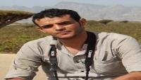 منظمة حقوقية تطالب بإطلاق الصحفي السواري وتحمل محافظ المهرة مسؤولية سلامته