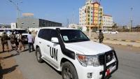 الحوثيون يفشلون اجتماعا مرتقبا للجنة إعادة الانتشار بالحديدة