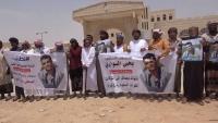 أبناء المهرة ينفذون وقفة احتجاجية للمطالبة بالإفراج عن الصحفي السواري