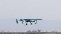 جماعة الحوثي تعلن إسقاط طائرة تجسس تابعة للتحالف