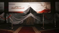 الحوثيون يعلنون الكشف عن أسلحة جديدة