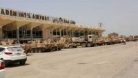 لوبلوغ: انسحاب الإمارات من اليمن محاولة لتجنب العقوبات وإعادة ترتيب ليس إلا