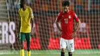 منتخب الفراعنة يودع الكأس القارية بعد خسارته من جنوب أفريقيا