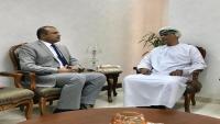 سلطنة عمان تؤكد دعمها لوحدة اليمن واستقراره