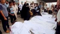 صحيفة فرنسية: الذكرى الخامسة للحرب باليمن.. من لم يمت بالقصف مات بغيره