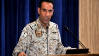التحالف يعلن إحباط هجوم حوثي على سفينة تجارية بالبحر الأحمر