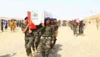 مأرب.. تشييع رسمي وشعبي لأفراد الأمن الذين قتلوا خلال الحملة الأمنية