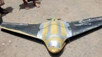الحديدة.. قوات الجيش تسقط طائرة استطلاع حوثية
