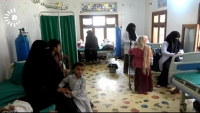 اليمن.. الثلاسيميا يهدد حياة آلاف المرضى مع غلاء الأدوية وضعف الإمكانات الطبية