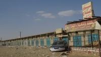 مقتل ستة أشخاص وإصابة 12 آخرين في انفجار بأحد أسواق السلاح بمأرب