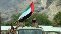 هل يمثل تقليص الإمارات لقواتها في اليمن نصرا للحوثيين؟