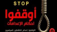 رئيس لجنة الأسرى يطالب غريفيث بإنقاذ المعتقلين في سجون الحوثي