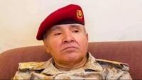 هادي يحيل اللواء محسن خصروف للتحقيق اثر انتقادات للتحالف