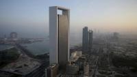 هيومن رايتس: الإمارات تحتجز سجناء بعد انتهاء أحكامهم