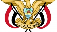 هادي يعين اللواء صغير بن عزيز قائداً للعمليات المشتركة