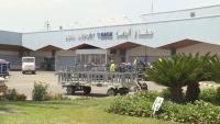 صور تظهر مواقع استهدفها الحوثيون بمطار أبها السعودي