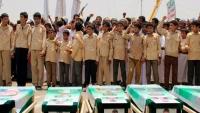 """مخاوف من عدم إدراج السعودية ضمن """"قائمة العار"""" لمرتكبي الانتهاكات بحق الأطفال"""