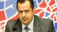 معين عبد الملك يصل الرياض لبحث تعديلا وزاريا في حكومته
