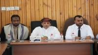محافظ المهرة يرفض المطالب الرسمية بتوريد إيرادات المحافظة للبنك المركزي