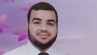 ما علاقة الإمارات بذلك؟.. اختطاف وتعذيب وقتل ناشط من حماس في اليمن