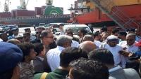 وصول الوفد الحكومي إلى السفينة الأممية قبالة الحديدة