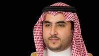 نائب وزير الدفاع السعودي: المملكة تدعم الحل السياسي في اليمن