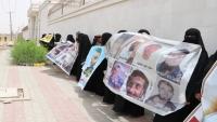 """""""أمهات المختطفين"""" تطالب بإظهار المخفيين وسرعة الإفراج عن المعتقلين جنوبي اليمن"""