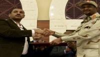 المجلس العسكري والمعارضة بالسودان يوقعان على إتفاق لتقاسم السلطة