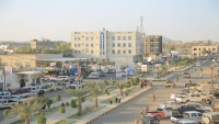 قصف حوثي بالكاتيوشا يستهدف حي سكني في مأرب.