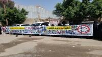 """""""أمهات المختطفين"""" تطالب الأمم المتحدة بإنقاذ المعتقلين في سجون الحوثي"""