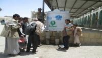 يونيسف: توزيع مساعدات ومياه طارئة على 350 ألف نازح يمني