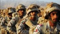 بعد سحب الإمارات بعض قواتها من اليمن.. أي خيارات أمام السعودية؟