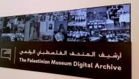 الذاكرة الحية.. أرشيف رقمي يوثق تاريخ فلسطين