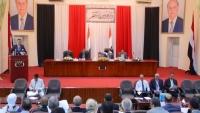 مصدر حكومي: الإمارات ترفض انعقاد مجلس النواب في عدن
