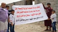عدن.. وقفة احتجاجية لأسرة الداعية الراوي تطالب بمحاكمة القتلة بينهم هاني بن بريك