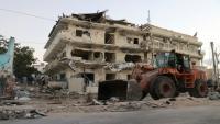 مقتل 7 على الأقل وإصابة 27 في إنفجار بمقديشو