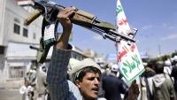 يمنيون ينددون بتنكيل الحوثيين بأحد أنصارهم في محافظة عمران