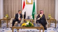 محمد بن سلمان يبحث مع رئيس الوزراء اليمني مستجدات الأوضاع في اليمن