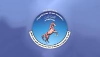 اجتماع لقيادات حزب المؤتمر في جدة.. دعت لتوحيد الحزب
