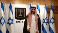 شاهد.. مقدسيون يطردون مطبعا سعوديا يزور إسرائيل